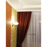 cortinas embutida sanca Brooklin